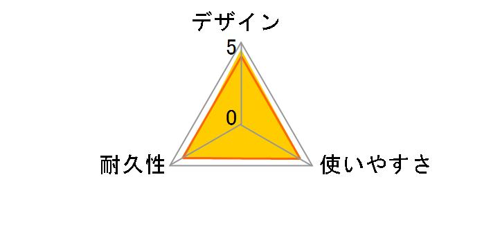 DH-AB20 [2m ネイビー]のユーザーレビュー