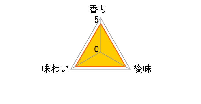 生茶 525ml ×24本