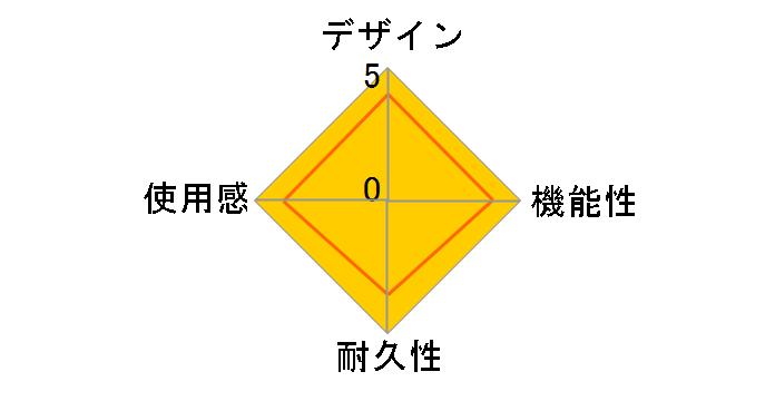 ハードケース for Nintendo Switch NHC-001 [ブラック]のユーザーレビュー