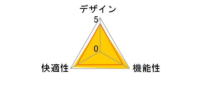 オットマン付きメッシュチェア(腰痛対策・アームレスト付き・ロッキング) 150-SNCM007 [ブラック]