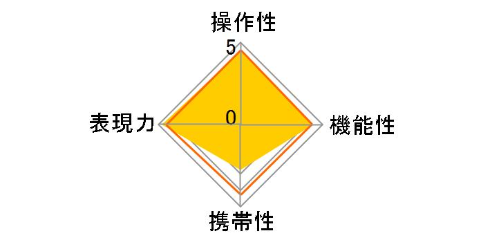 24-70mm F2.8 DG OS HSM [キヤノン用]のユーザーレビュー