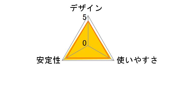 BSH4A310U3BK [ブラック]