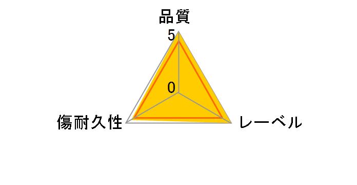 50BNR1VJPP6 [BD-R 6倍速 50枚組]のユーザーレビュー