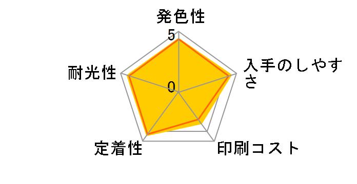 BC-345XL [ブラック 大容量]