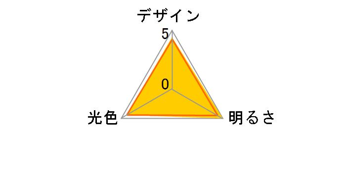 LDG11DG95W [昼光色]のユーザーレビュー