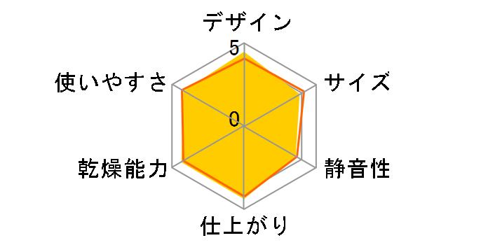 アッとドライ HFK-VH880(N) [シャンパンゴールド]