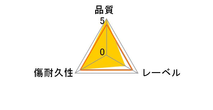VVVBRE25JP50 [BD-RE 2倍速 50枚組]のユーザーレビュー