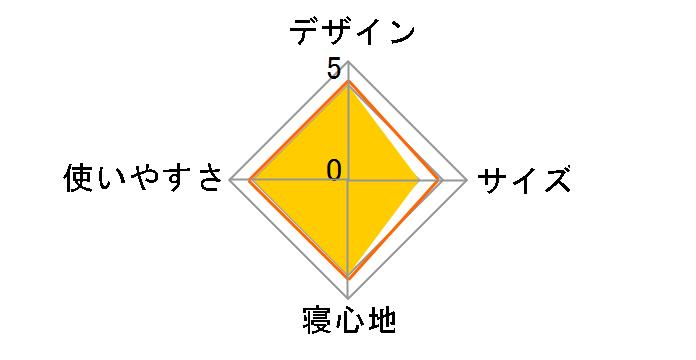 コージーII/C5 2000032340 [オレンジ]