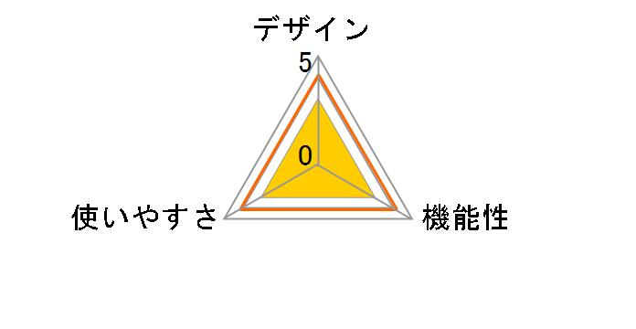 エクリア リフリー HCM-P011G3BU [ブルー]のユーザーレビュー