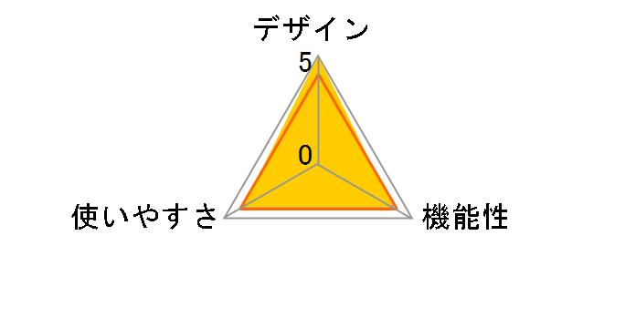 エクリア リフリー HCM-P011G3XPN [ピンク]のユーザーレビュー