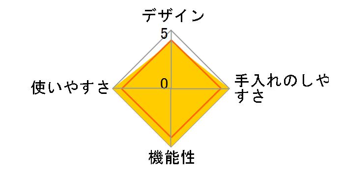 ディープスチームケース XL 62166 [レタス]