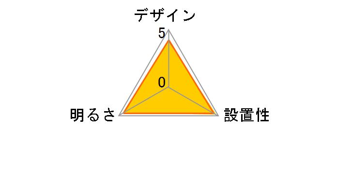 LEDH81480-LCのユーザーレビュー