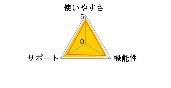HCE-V608A [2018年度版]のユーザーレビュー