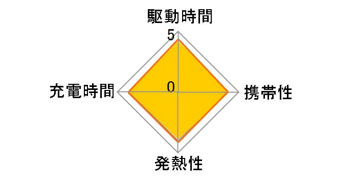 充電式エボルタ 単3形 4本パック(スタンダードモデル) BK-3MLE/4BCのユーザーレビュー