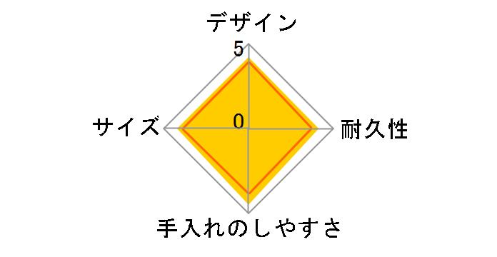 真空断熱スープジャー JBU-380-WH [ホワイト]