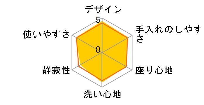ビューティ・トワレ DL-WM20-CP [パステルアイボリー]のユーザーレビュー
