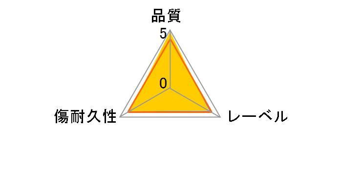 5BNR4VAPS4 [BD-R XL 4倍速 5枚組]のユーザーレビュー
