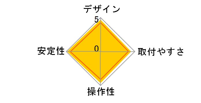 LX デスクマウントアーム 45-241-224 [ブラック]のユーザーレビュー