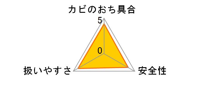 防ぐカビキラー 105ml×2本入のユーザーレビュー